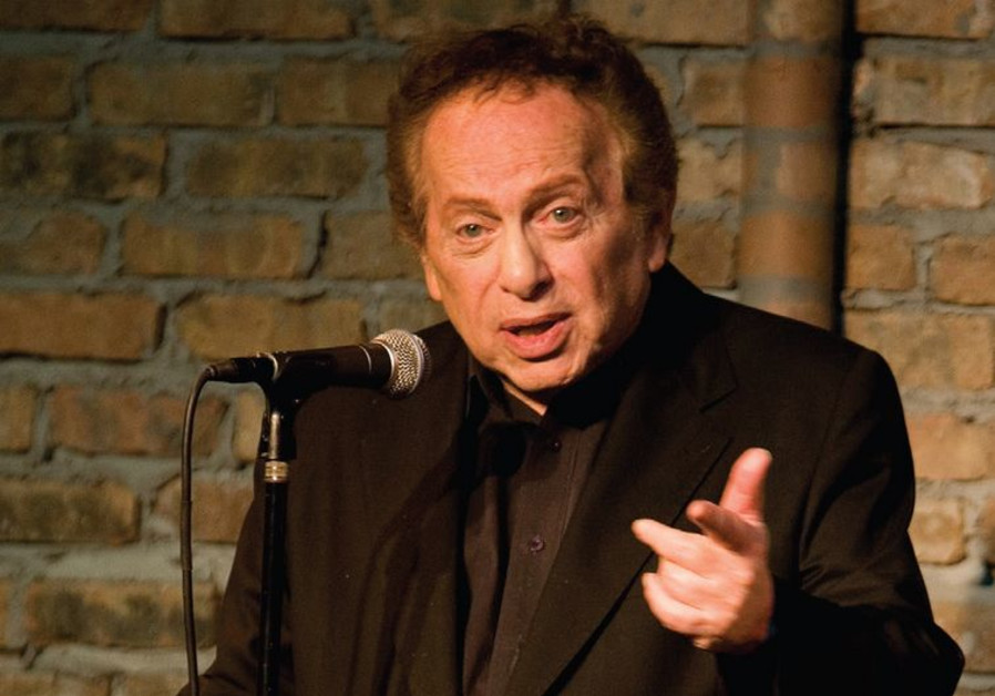 Image result for jackie mason